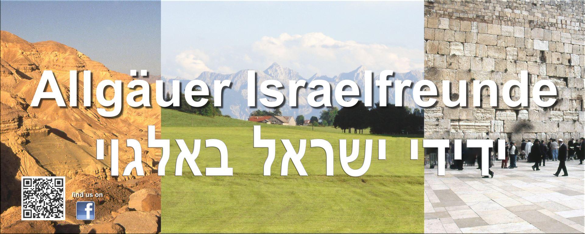 Allgäuer Israelfreunde e.V.