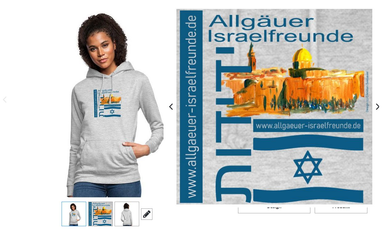TShirts Allgäuer Israelfreunde