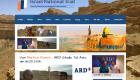 Vortrag Allgäuer Israelfreunde: Israel National Trail